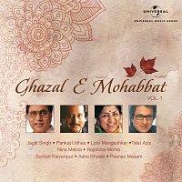 Různí interpreti – Ghazal E Mohabbat, Vol. 1