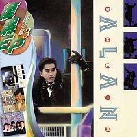 Alan Tam – Fu Hei EP Alan Tam-3