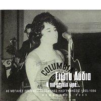 Giota Lidia – I Pio Megali Ora - 46 Afthedikes Ihografisis [Remastered]