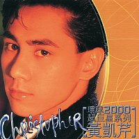 Christopher Wong – Huan Qiu 2000 Chao Ju Xing Xi Lie