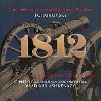 Přední strana obalu CD Tchaikovsky: 1812 Overture; Serenade for Strings; Romeo & Juliet Overture etc.