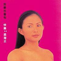 Hai-Jeng Chiou – Also Happy