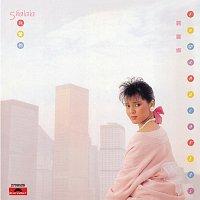 Přední strana obalu CD BTB - Sha La La Wo Ai Ta