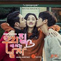 Henry – Sweet Stranger and Me, Pt. 2 (Original Soundtrack)