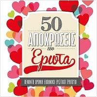 Aliki Vougiouklaki, Dimitris Papamichail – 50 Apochroseis Tou Erota