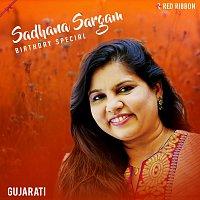 Sadhana Sargam, Suresh Wadkar – Sadhana Sargam Birthday Special- Gujarati