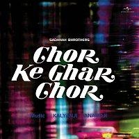 Různí interpreti – Chor Ke Ghar Chor