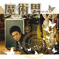Přední strana obalu CD Qian Bian Wan Hua