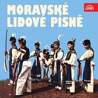 Různí interpreti – Moravské lidové písně