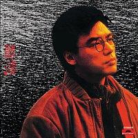 Kenny Bee – BTB - Ting Tao