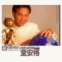 Angus Tung – Angus Tung Mandarin Greatest Hits