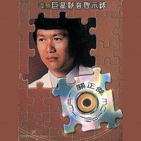 Michael Kwan – Sound & Vision - Michael Kwan [2 CD]