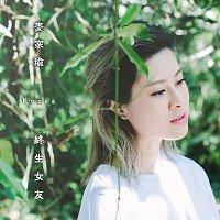 Keeva Mak – Zhong Sheng Nu You