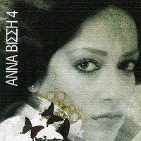 Anna Vissi – Anna Vissi [Remastered]