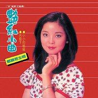 Teresa Teng – Back to Black Yan Hong Xiao Qu Deng Li Jun