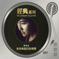 Prudence Liew – The Legendary Collection - Ye Yau Suo Si Ri Yau Suo Meng