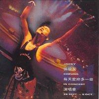 Jacky Cheung – Mei Tian Ai Ni Duo Yi Xie Yan Chang Hui '91