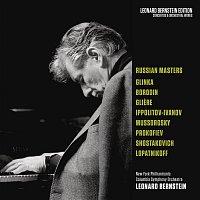 Leonard Bernstein, New York Philharmonic Orchestra, Sergei Prokofiev – Bernstein Conducts Russian Masters