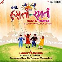 Aishwarya Majmudar, Aman Lekhadia, Rupang Khansaheb, Parth Oza – Fari Hasta Ramta- Gujarati Children Songs