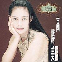 Alicia Kao – The Classics (4)