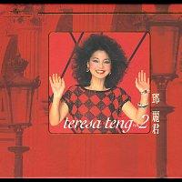 Přední strana obalu CD Teresa Teng 2