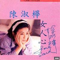 Sarah Chen – Nu Ren Xin