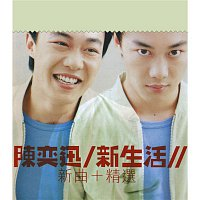 Eason Chan – A New Life