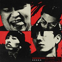 Higher Brothers – Five Stars