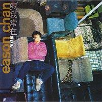 Eason Chan – Yu Wo Chang Zai (Capital Artists 40th Anniversary Reissue Series)