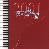 By Heart – 2001 Gang Qin Lian Qu Piano Hits III