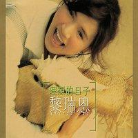 Vivian Lai – Li Xiang De Ri Zi