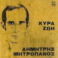 Přední strana obalu CD Kyra Zoi
