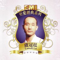 Lowell Lo – EMI Lovely Legend