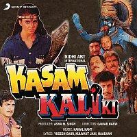 Kamal Kant, Kavita Krishnamurthy – Kasam Kali Ki (Original Motion Picture Soundtrack)