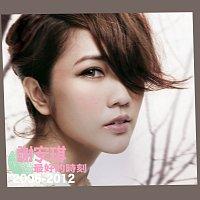 Kay Tse – Zui Hao De Shi Ke 2006-2012