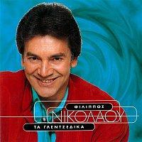 Filippos Nikolaou – Ta Glentzedika