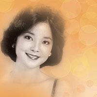 Teresa Teng – Jun Zhi Qian Yan Wan Yu - Ri Yu 8