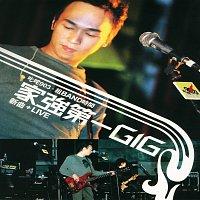 Ste Wong – Chi Zha 903 Zu Band Shi Jian Jia Qiang Di Yi Gig (New Songs + Live)