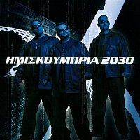 Imiskoubria – 2030