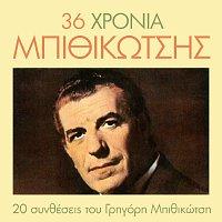 Grigoris Bithikotsis – 36 Hronia Gr.Bithikotsis