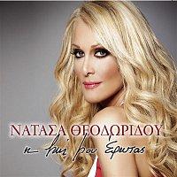 Natassa Theodoridou – I Zoi Mou Erotas