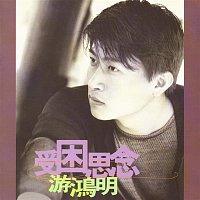 Chris Yu – Confused Missing