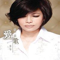 Chin Tsai – Ai Xiang Yi Shou Ge
