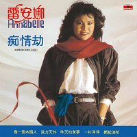 Annabelle Lui – Back To Black Series - Chi Qing Jie