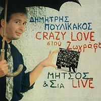 Dimitris Poulikakos – Crazy Love Stou Zografou [Live]