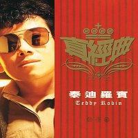 Teddy Robin – Zhen Jin Dian - Teddy Robin