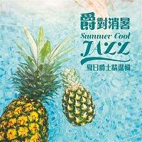 Various  Artists – Summer Cool Jazz