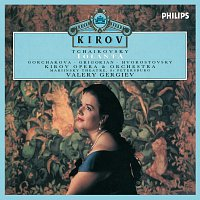 Galina Gorchakova, Gegam Grigorian, Dmitri Hvorostovsky, Valery Gergiev – Tchaikovsky: Iolanta [2 CDs]
