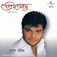 Babul Supriyo – Priyotomashu