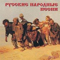 Various Artists.. – Russkie narodnye pesni, Ch. 1